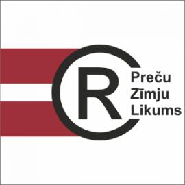 Принят новый «Закон о товарных знаках» в Латвии