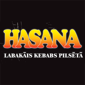 Возражение против регистрации товарного знака HASANA KEBABS (фиг.)
